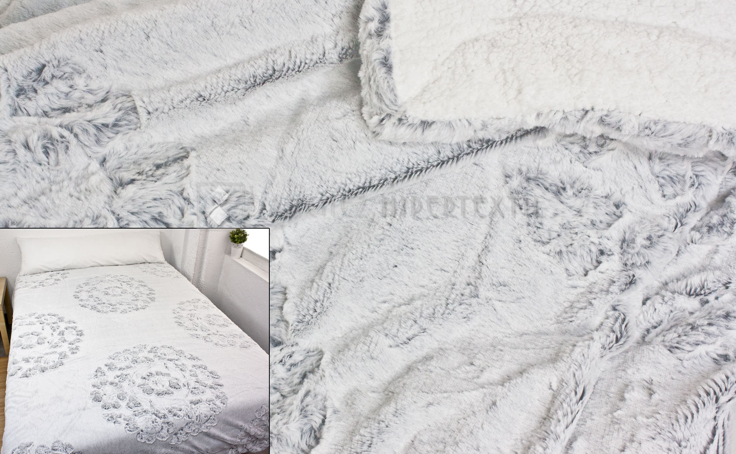 Quilt / Blanket VISON SHERPA WHITE / GRAY 220x240 for 135/150 cm bed.