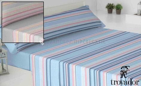 BEDDING SET TROVADOR MODEL TEXTURAS