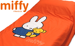 Funda Nórdica MIFFY