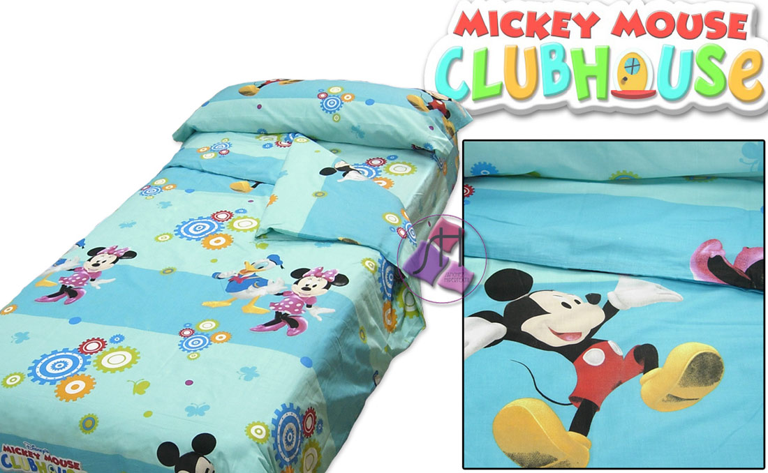 Funda nórdica 3pz. Disney Mickey, Minnie y Donald :: Ropa de Cama